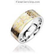 316L Stainless Steel with Tribal Gold Engraved Ring